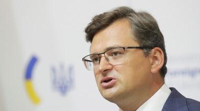 Глава МИД Украины высказался о ситуации в Донбассе