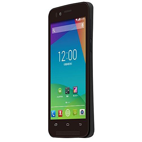 freetel SIMフリースマートフォン priori2 3G ( Android 4.4.2 / 4.5inch FWVGA / 標準SIM / microSIM / デュアルSIMスロット / 1GB / 8GB / ブラック) フリーテル FT142A-Pr2-BK