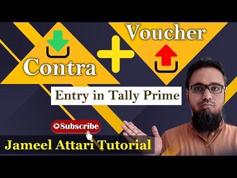 Contra Voucher entry in Tally Prime   टेली प्राइम में कॉन्ट्रा वाउचर एंट्री कैसे करें