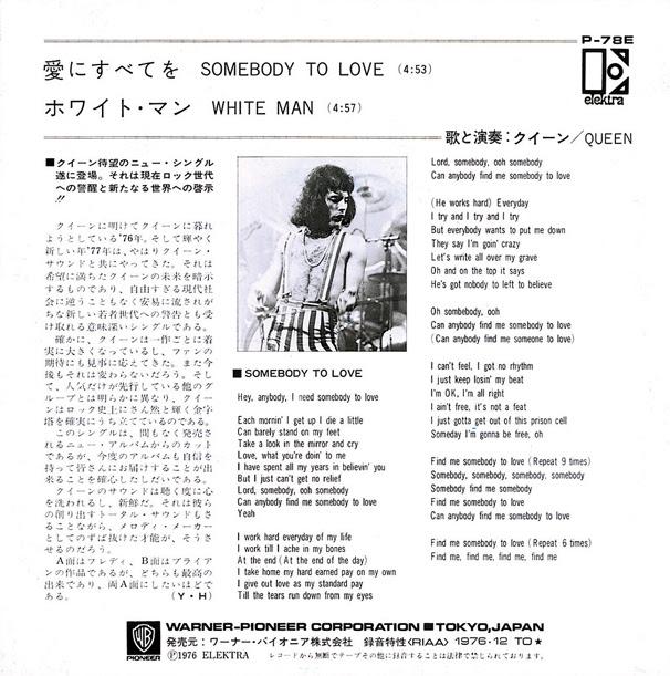Filesbtljapanbackjpg Queenpediacom Freddie Mercury Brian May