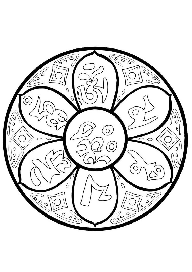 Dibujos Para Colorear Mandalas Es Hellokids Com