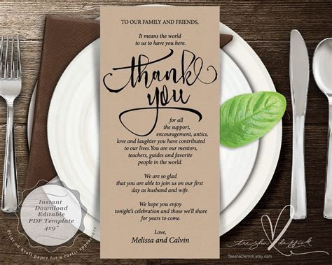 Wedding Place Setting Thank You Card, Instant Download