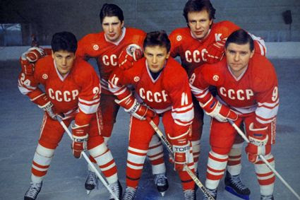 Soviet Green Unit photo SovietGreenUnit.jpg