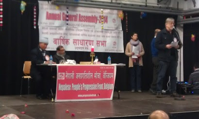 From the Annual General Assembly of the Nepalese People's Progressive Front, Belgium, February 2014. It was chaired by Baidya and Gurung