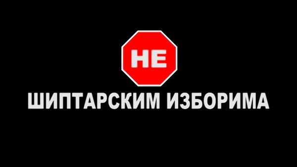 http://srbinaokup.info/wp-content/uploads/2013/09/Ne-siptarskim-izborima-za-sajt1.jpg