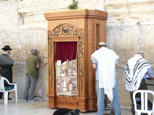 Ark at The Western Wall, Jerusalem