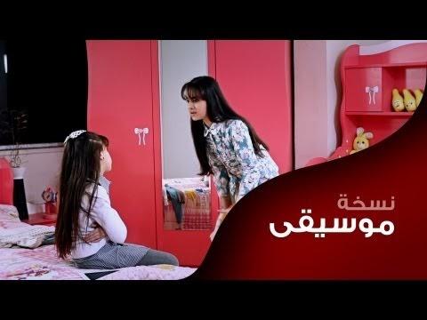 تحميل جديد  MahboobaTV | بنتين ونص | سمى - لمى - زينة أسامة mp3 يوتيوب