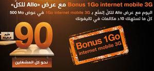 http://fadfadaah.blogspot.com/