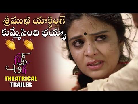 Good Bad Ugly Telugu Movie Trailer
