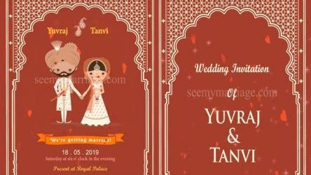 Temple Run ? Animated Wedding Invitation Video ? SeeMyMarriage