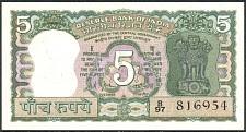 IndP.68a5RupeesND196770.jpg