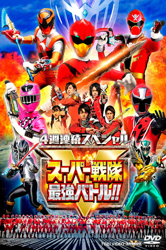 Hd Hq How To Watch Love Battle 2019 Online Free