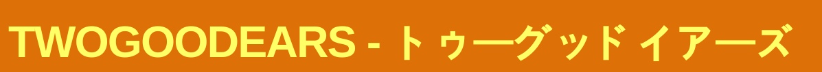 twogoodears-header-logo