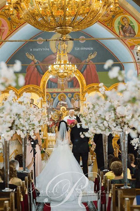 25  best ideas about Orthodox Wedding on Pinterest