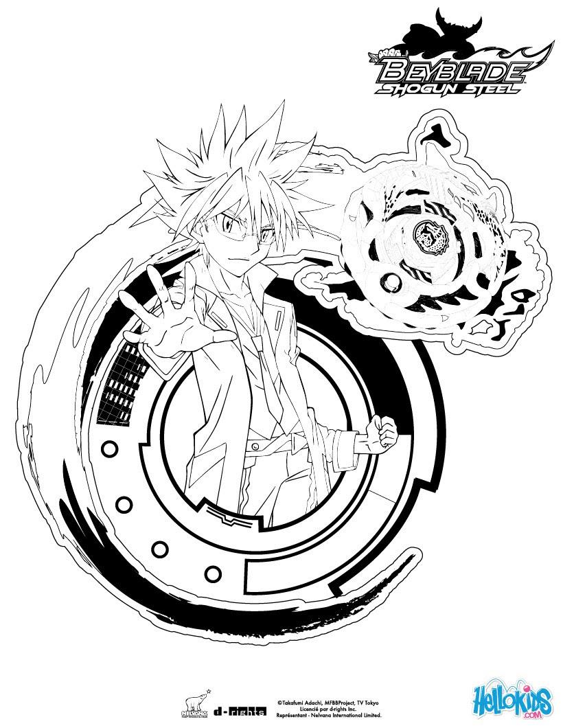 Shinobu Kite Kite BEYBLADE Gang