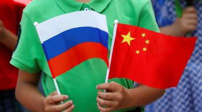 Посол России в Китае высказался об отношениях Москвы и Пекина
