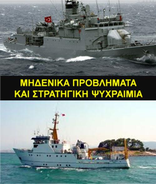 turkish-exercise-20140521