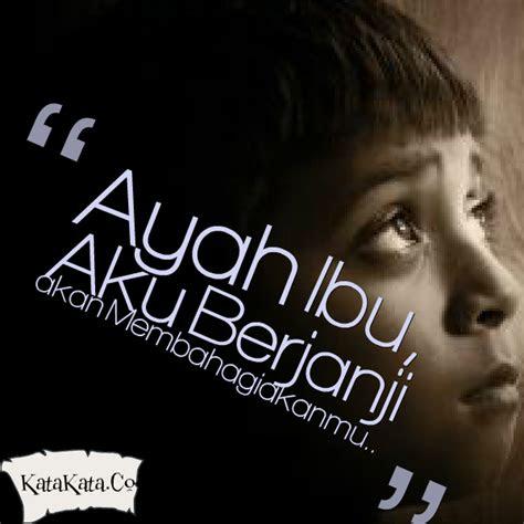 lirik lagu haddad alwi feat farhan ibu  world