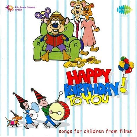 happy birthday mp song  birthday songs