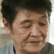 Asako I II-Koji Nakamoto.jpg