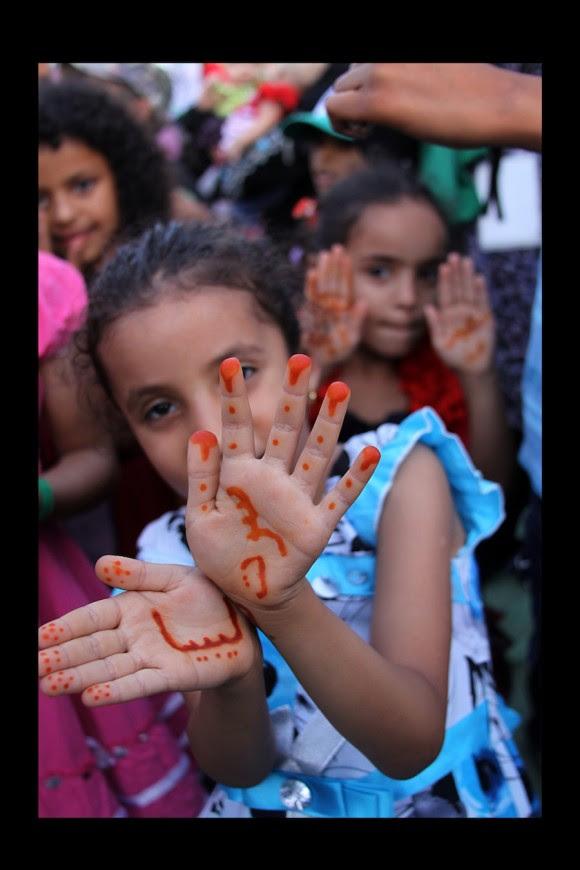 """¨Libia, existo"""" (Sirte, Agosto, 2011)"""