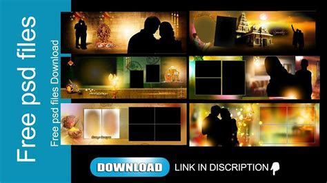 Backgrounds for wedding album psd download