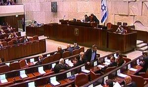 Knesset Israël