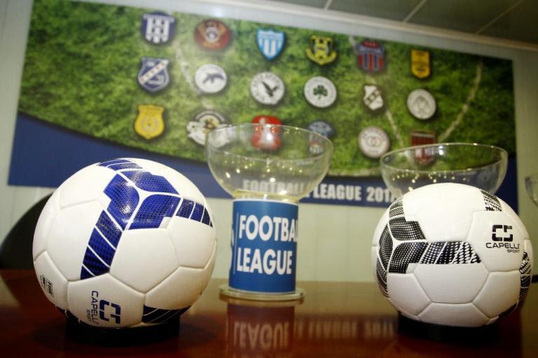 Το πλήρες πρόγραμμα της Football League | Newsit.gr