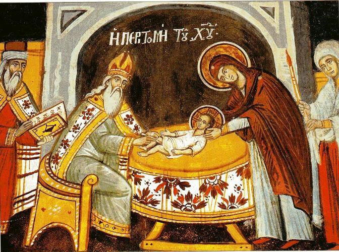 Αποτέλεσμα εικόνας για περιτομή Κυρίου