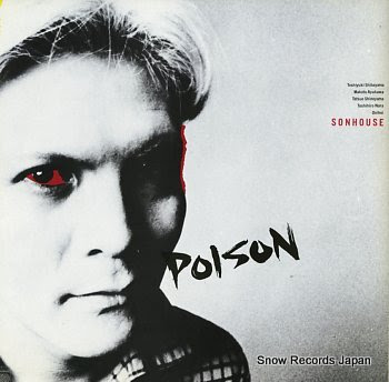 SONHOUSE poison