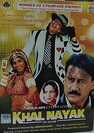 Hindi Picture Film Khalnayak Jackie Shroff Sanjay Dutt ...