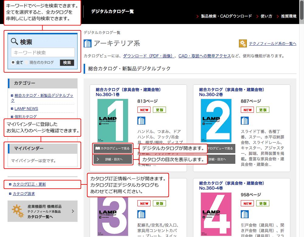 ウェブリリース pdf 外部ダウンロード リンク表示