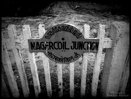Nagercoil Junction