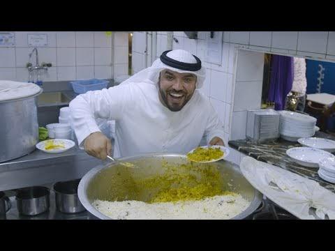 Dubai's Best Biryani by Khalid Al Ameri