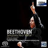 ベートーヴェン:交響曲第3番「英雄」、「コリオラン」序曲