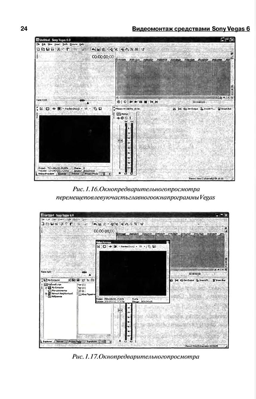 http://redaktori-uroki.3dn.ru/_ph/13/26971733.jpg