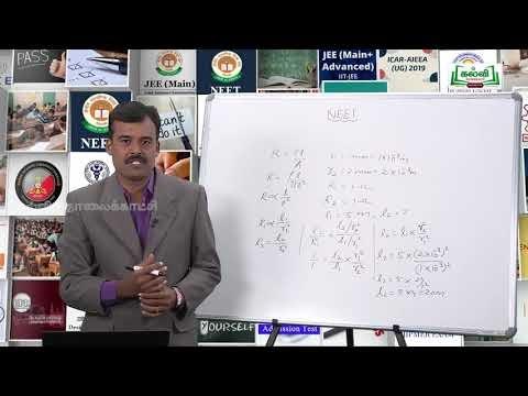 NEET JEE Physics மின்னோட்டவியல் பகுதி  1 Kalvi TV