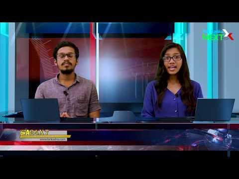 Lanka DNA 24x7 සති අග පුවත් විමසුම [2019.04.13]