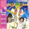 SJX-20118
