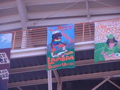lambda student union banner