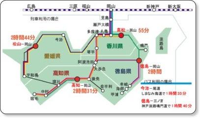 http://www.shikoku.gr.jp/syugaku/syugaku.htm