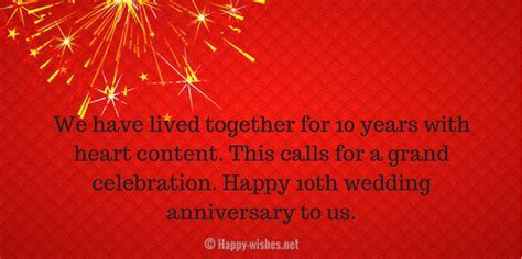 10th Wedding Anniversary Wishes Quotes & Messages   Happy