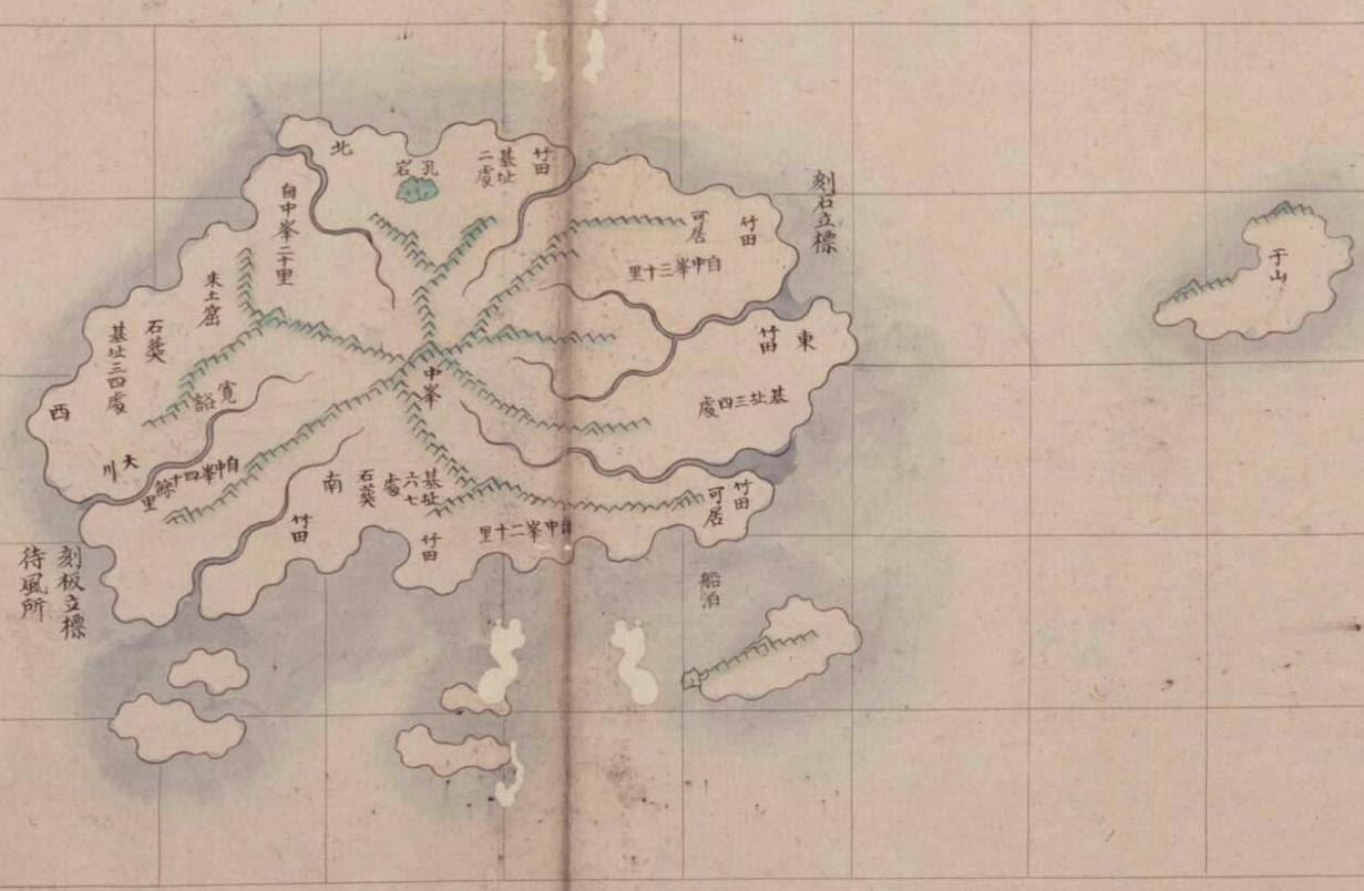 """""""Joseon Jido"""" (朝鮮地圖) Atlas (1750 - 1768)"""