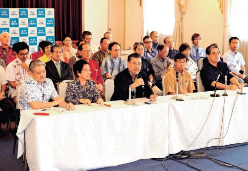 Major rally against Henoko relocation to be held May 17