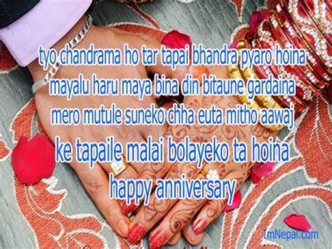 Marriage Anniversary Wishes in Nepali Language ~ Nepali
