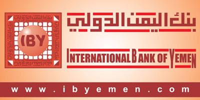 بنك اليمن الدولي