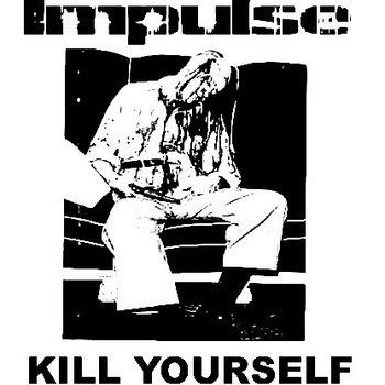 2007 High School Demo cover art