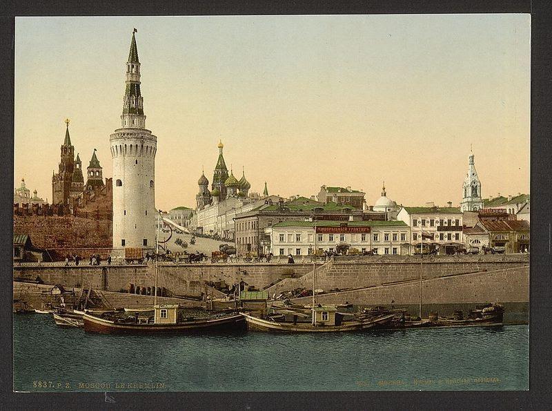 19thcentury001 251 Russian Cities In the XIX Century