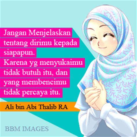 dp bbm kata bijak muslim myusik mp