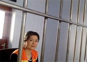 '铁窗下将被非法判刑的法轮功学员孟繁荔'